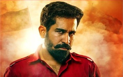 Yaman Movie Censor Completed