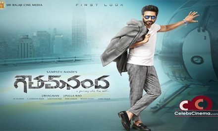 Gopichand's next to be shot at world's tallest building!