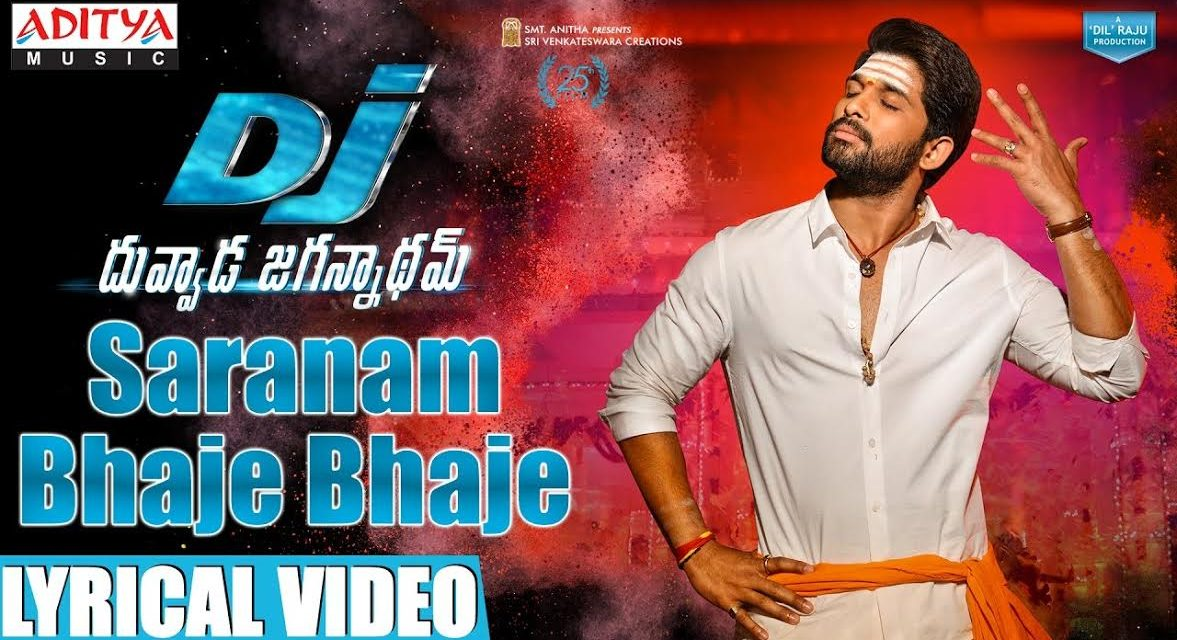 Duvvada Jagannadham first single turns instant chartbuster