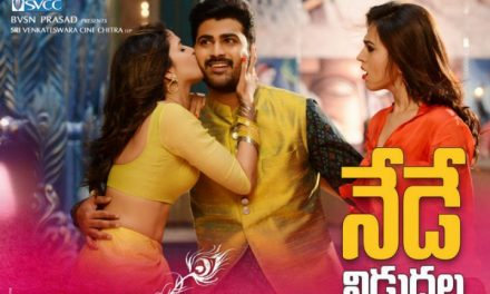 Radha Movie Review – 3/5