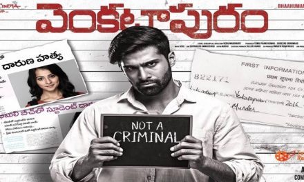 Venkatapuram Movie Review – 3/5