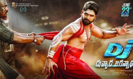 Duvvada Jagannadham Movie Review – 3.25/5