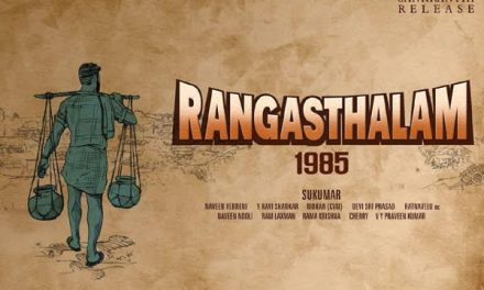 Ram Charan's next getting impressive figures for satellite rights