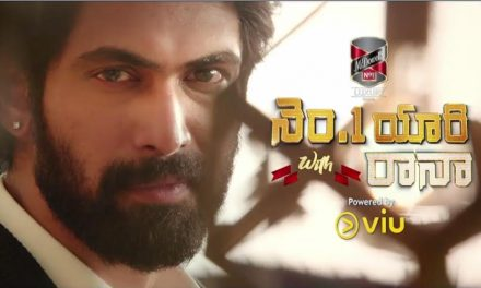 Rana Daggubati announces his TV show No.1 Yaari