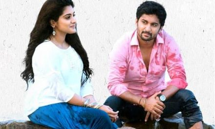 Ninnu Kori Movie Review – 3/5