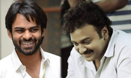 Sai Dharam Tej's next with V V Vinayak gets its launch date