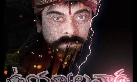 Chiru to surprise fans on his birthday