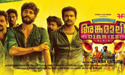 Super hit Angamaly Diaries to be remade in Malayalam
