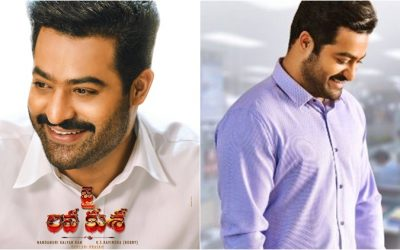 NTR's Jai Lava Kusa second teaser on Aug 24