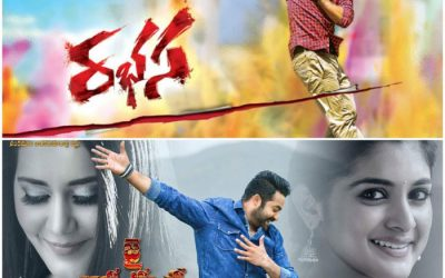 Why NTR 's flop pic is making rounds on social media?