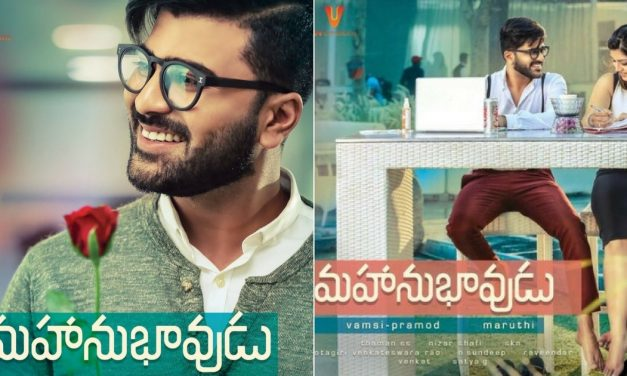 Mahanubhavudu Movie Review – 3.5/5
