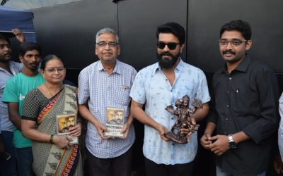 RamCharan Realeased punadirallu