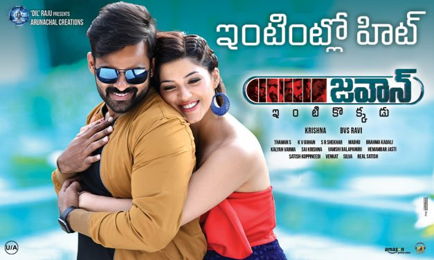Jawaan Gets Career Best Opening For Sai Dharam Tej