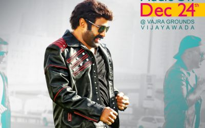 Jai Simha Audio On Dec 24 At Vajra Grounds, Vijayawada – Grand Release On Jan 12, 2018