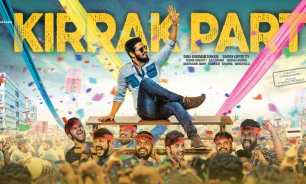 Nikhil's Kirrak Party First Look Poster Launched
