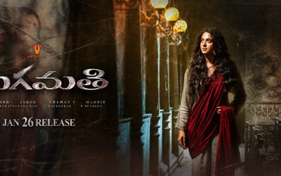 Anushka's Bhaagamathie Carrying Positive Buzz
