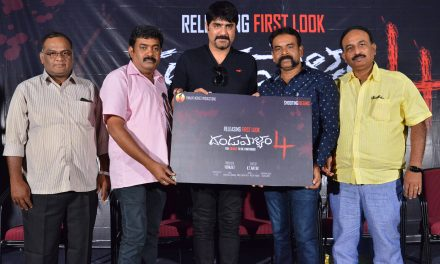 'Dandupalyam-4' First Look launched