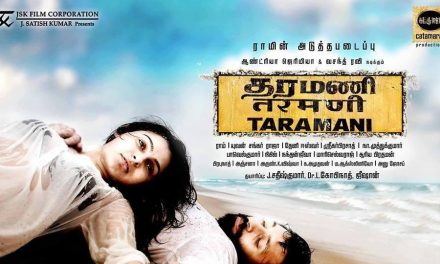 MM Srilekha Released The First Song From 'Thaaraamani'