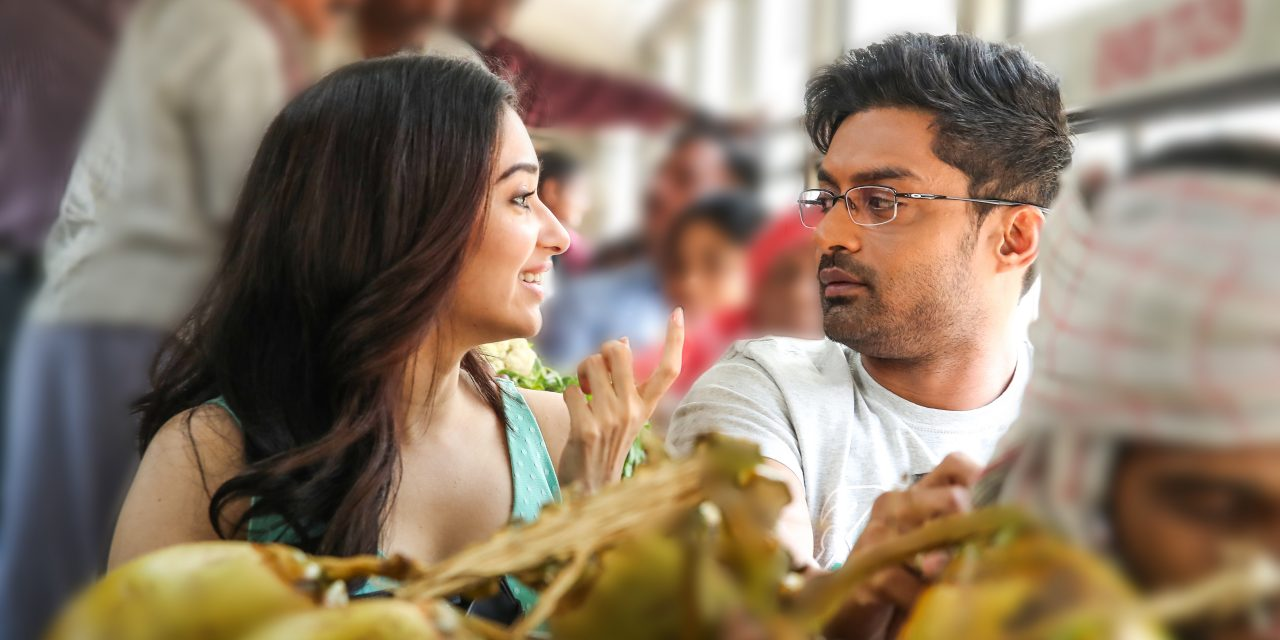Kalyanram & Tamannah's Naa Nuvve to release on June 14; censor completed