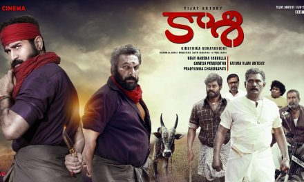 Legend Cinema to present Vijay Antony's 'Kaasi'